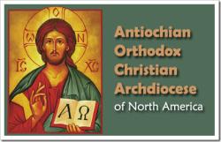 Antiochian Archdiocese
