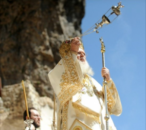 Patriarch Batholomew