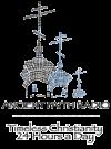 ancient-faith-100x135