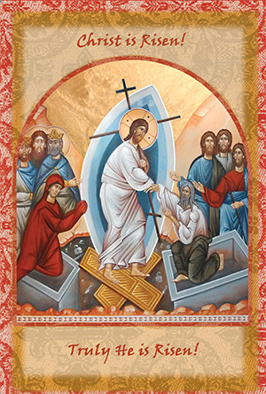 Easter Card - 2015