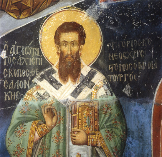 The Second Sunday of Orthodoxy - St. Gregory Palamas