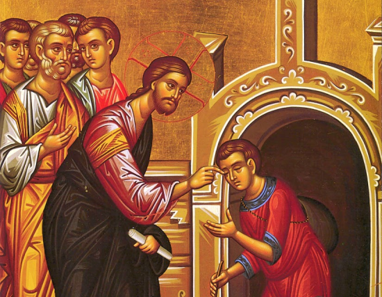 The Healing of the Blind Man