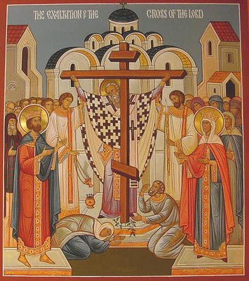 The Exaltation of the Cross