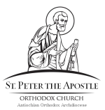 St. Peter the Apostle Orthodox Church