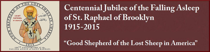 Centennial Jubilee of St. Raphael of Brooklyn