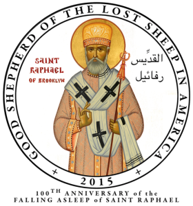 Jubilee Year of the Repose of St. Raphael of Brooklyn