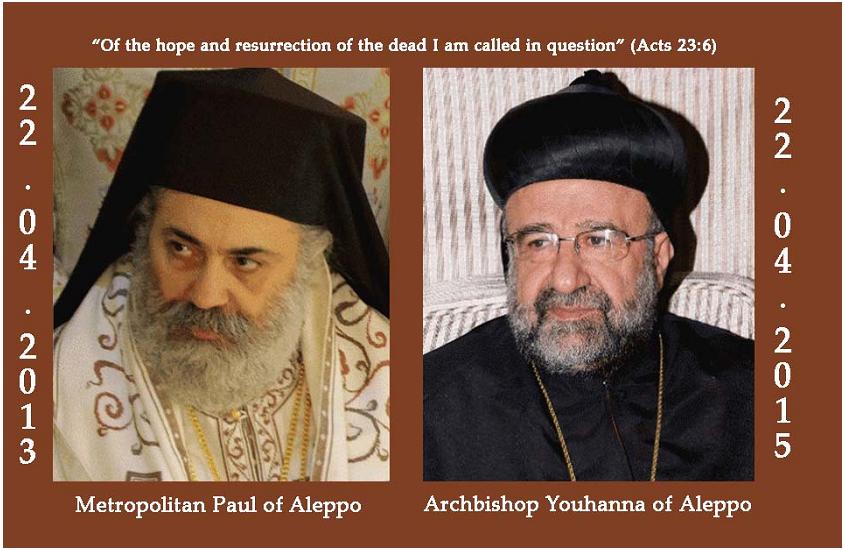 Metropolitan Paul and Archbishop Youhanna