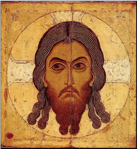 Icon Made Without Hands