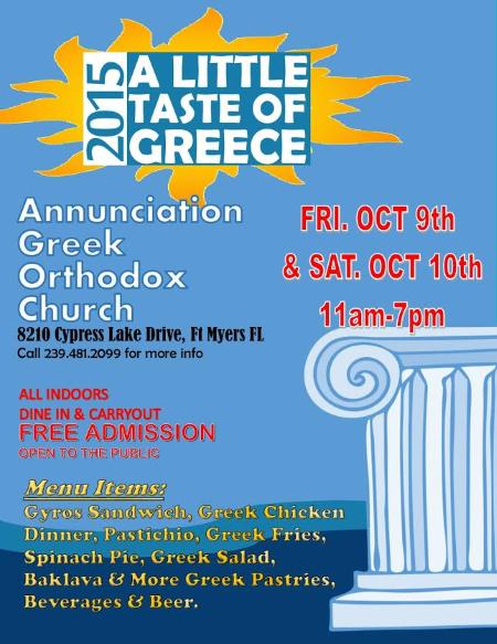 Ft. Myers Greek Festival October 9-10