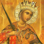 St. Katherine of Alexandria the Great Martyr