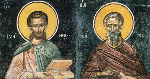 The Holy Unmercenaries and Wonderworkers Cyrus and John