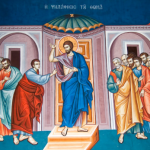 The Sunday of Thomas