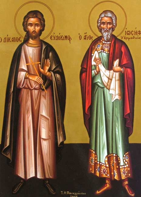 Sts. Evdokimos of Cappadocia and Joseph of Arimathea
