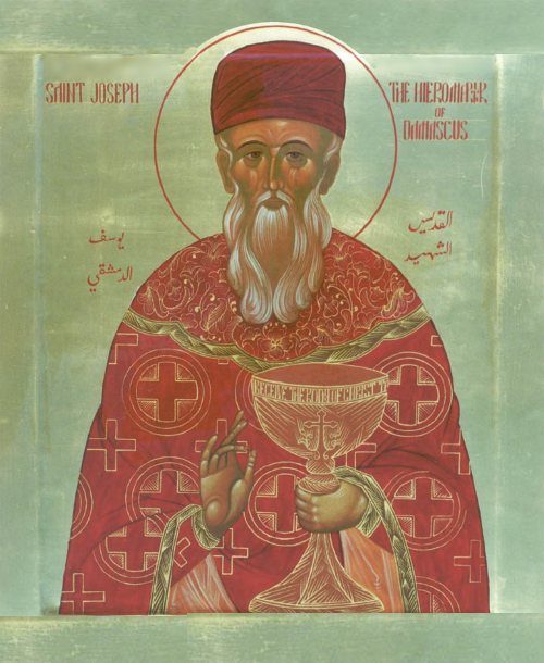 St. Joseph of Damascus