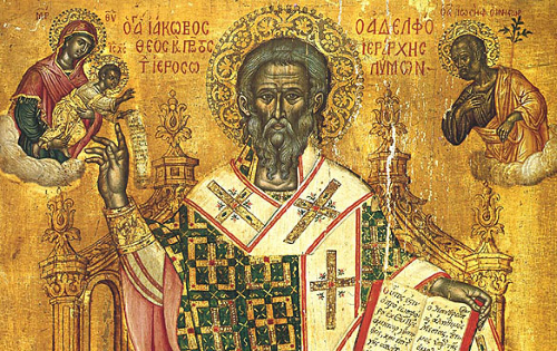 Apostles James Brother of the Lord Jesus