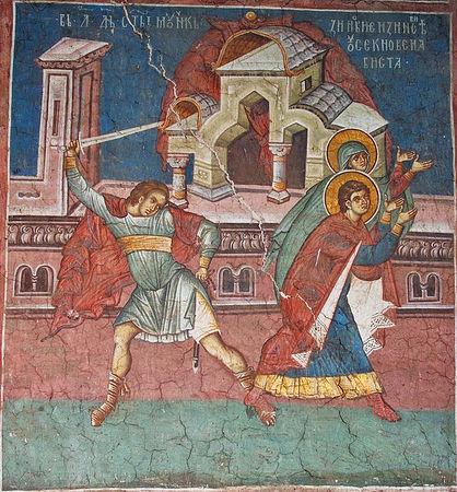 The Martyrdom of St. Zenobius and Zenobia