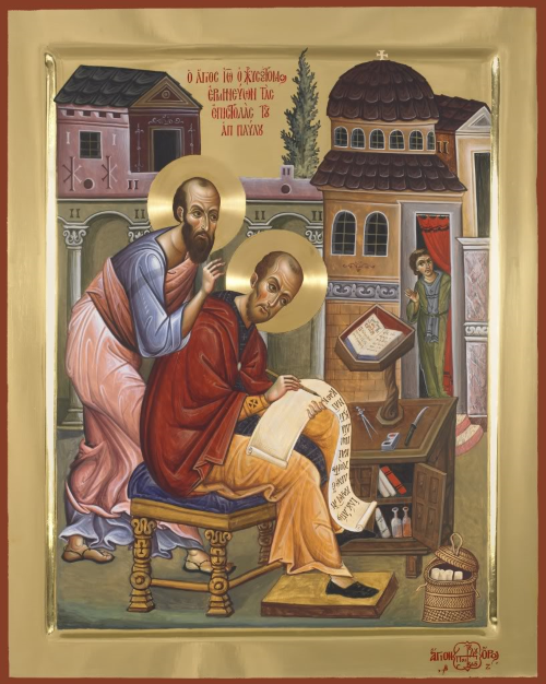 St. John Chrysostom Interpreting Epistles of Paul
