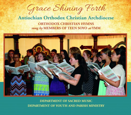 Grace Shining Forth