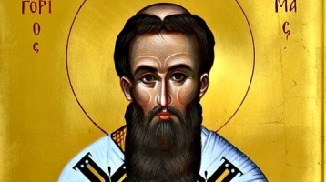 St. Gregory Palamas, Abp. Of Thessaloniki