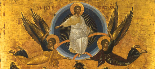 The Ascension of our Lord and Savior Jesus Christ