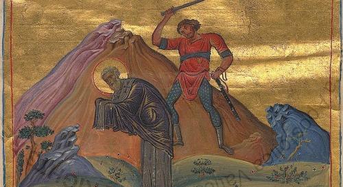 St. Anthimos was Bishop of Nicomedia<