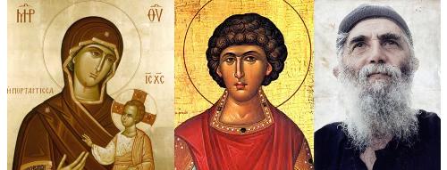 The Theotokos, St. Panteleimon, St. Paisios