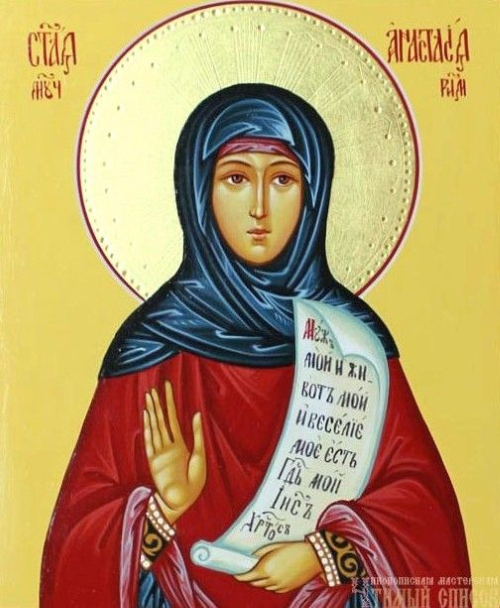 The Martyr Anastasia the Roman