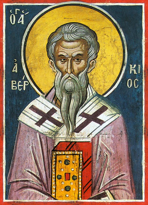 St. Averkios