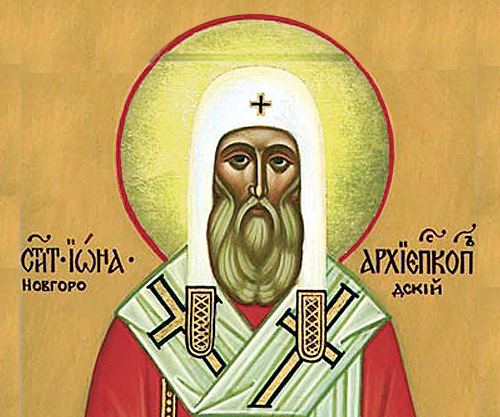 St. Jonah of Novgorod