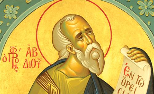 The Prophet Obadiah