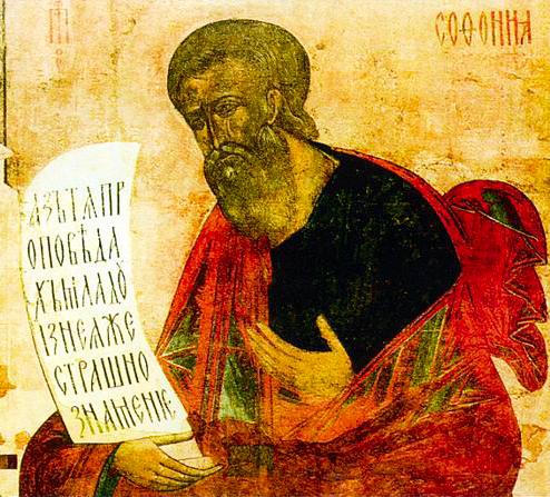 The Prophet Zephania