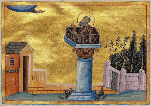 Venerable Alypios the Stylite of Adrianople