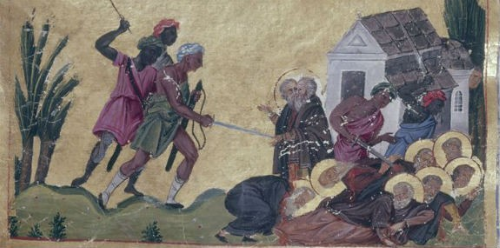 The Holy Prophet, Forerunner and Baptist John