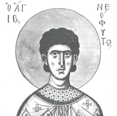 The Martyr Neophytos of Nicaea