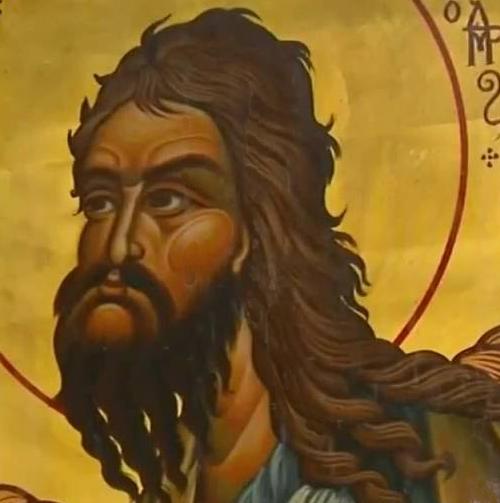 St. John the Forerunner (Baptist)