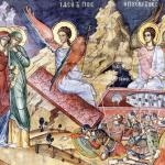 St. Peter Newsletter April 17, 2018 — Third Sunday after Pascha