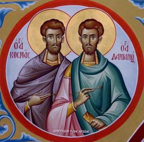 Sts. Kosmas and Damion
