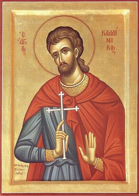 Holy Martyr Kallinikos of Gangra in Asia Minor