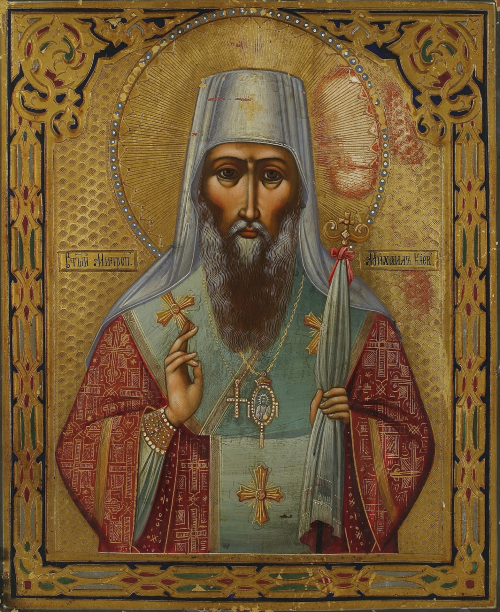 St. Michael the Wonderworker, First Metropolitan of Kiev