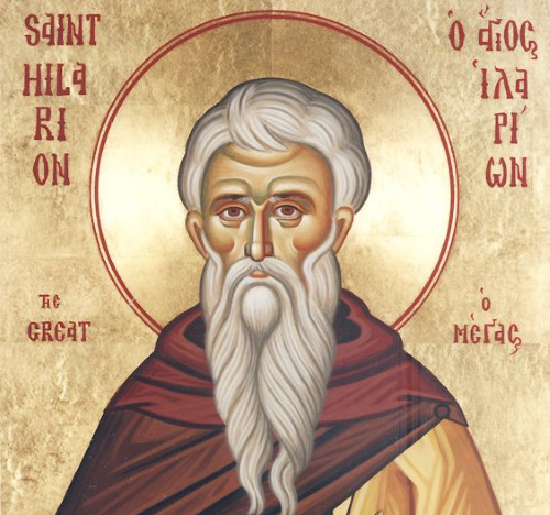 Venerable Hilarion of Palestine