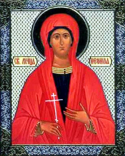 St. Neonilla