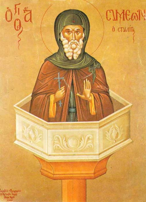 St. Simeon the Stylite