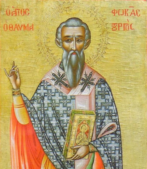 St. Phocas of Sinope