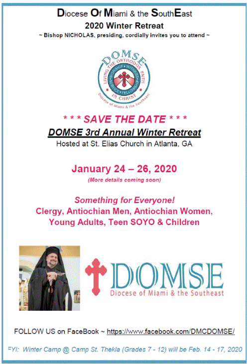 DOMSE Winter Retreat
