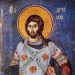 Great Martyr Artemius