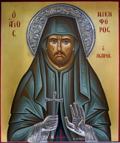 St. Nikiforos