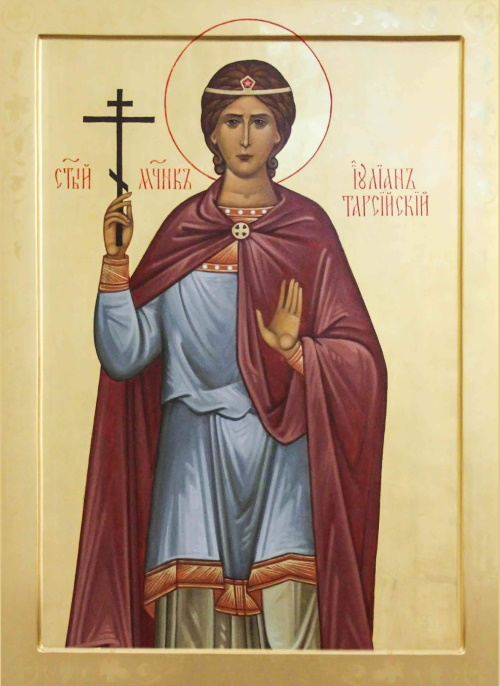 The Martyr Julian Of Tarsus, in Cilicia