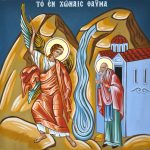 The miracle of the Archangel Michael in Colossae