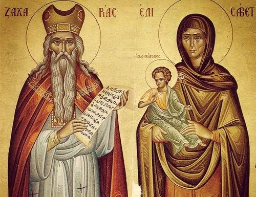 Sts. Zachariah and Elizabeth