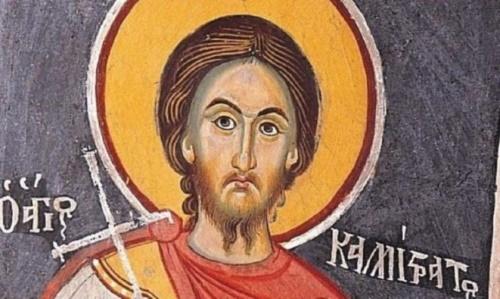St, Kallistratos